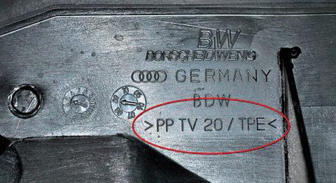 Сетка для ремонта бампера